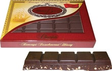 Great gift! 1200g of pure natural dark chocolate with raisins and hazelnut. Large bar. Russian-made, high quality.