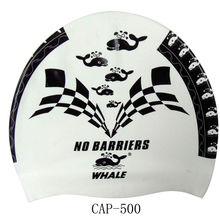 Waterproof swim cap,swim ear cap(CAP-500)