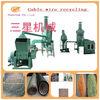 copper wire crusher scrap copper recycling machine rubber crusher recycliing amchine