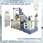 Pneumatic roller winding/unwinding high speed paper cutting machine