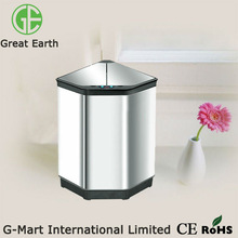 GMS-30LF 30Liter Stainless Steel Sensor hotel trash can Two Compartments