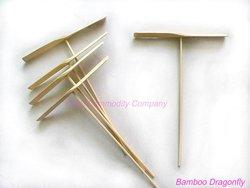 Bamboo Dragonfly