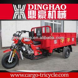 2013 China new cargo rickshaw/three wheeler vehicle/bicycle 3 wheeled