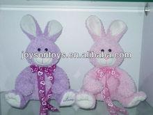 animal shaped plush soft toy rabbit plush toy