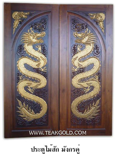 Thai Wood Carved Dragons 452 x 600 · 67 kB · jpeg
