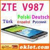 "ZTE V987 Grand X Multi-language MTK6589 Quad-core 1.2G Android 4.2 5.0""HD 1GB RAM+4GB ROM"