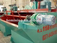 Flotation machine for selecting various metals