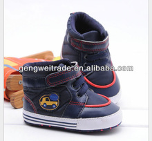 Dark Blue Cars Pttern Baby Boots With Magic Tape