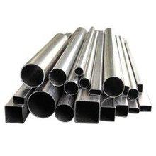 Vietnam Steel Pipe