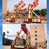 Top Quality amusement rides flying carpet