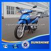 SX110-5C New South America Hot Seller 110 Cub Moped