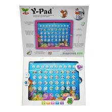 <XHAIZ > New IPad learning Machine Ipad Toys Russian English/Arabic/Spanish/Portuguese/Indonesian Language Touch toy