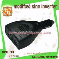 75w modified automobile sine wave converter XVP-75