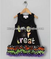 Black 'Trick or Treat' Polk Dot Ruffle Dress - Infant, Toddler & Girls
