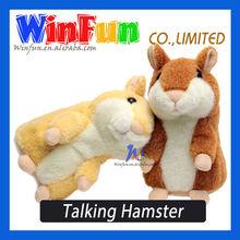 Clever Talking Hamster Toys For Kids Promotional