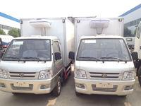 1 tons cargo truck, refrigerator truck, freezing truck