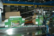 shrink wrap machine 30~90packs/m