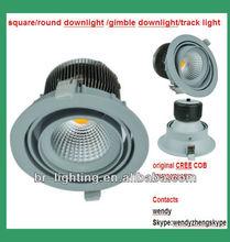 20w led downlight 25w led downlight 21w led downlight
