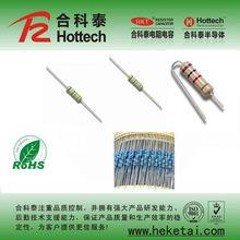 (Original & New) carbon film resistor 1W