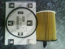 Peugeot genuine oil filters
