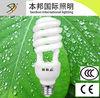 18w/20w/24w light lamp bulb lighting