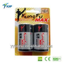 D zinc carbon dry cell battery/batteries R20/dry battery manufacturers