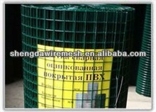 Low price Pvc Coated Welded Wire Mesh