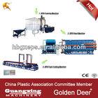 Thermocol EPS Insulation Board Machine