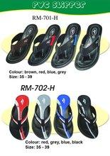 Sport Flip flip slippers (PVC)