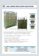 IVC Rack(MVCS) ABSL-3,4 Type