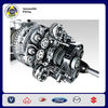 Hot Sell Car Part Auto Part Chana Suzuki Transmission Rod for Sale for Chana with High Quality& Low Price