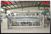 shuttless rapier loom textile power loom machine price