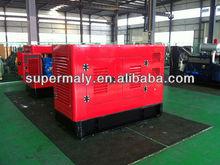 Supermaly 220 volt silent generator for sale