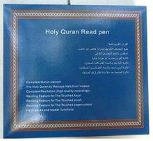 holy digital quran mp4 player (M-1)
