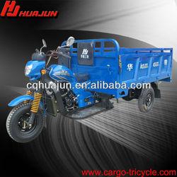 125cc carga trike e trike