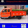 2013 best quality of 3 wheel motorcycle/ tricycle with driver cabine 250/300cc water cooled engine(hot sell)