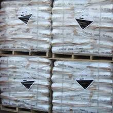 Caustic Soda - Sodium Hydroxide