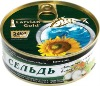 /product-free/canned-herring-in-oil-240-gr-115642540.html