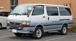 Toyota Haice