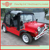 2013 Brand new 990cc EFI gasoline engine mini moke /topless tropical classic mini moke car for sale