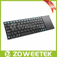 Stainless Steel Ultra Slim 2.4G Wireless Compaq Presario CQ60 Keyboard