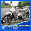 SX110-11 Cheapest 125CC Gas Fallow Cub Moped