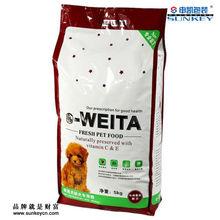 fresh pet food bag