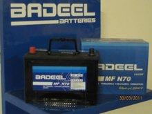 Badeel Maintenance Free BMF-N-70