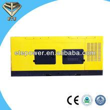 Hot Sale 100KW Backup Power Generator