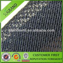 best selling!! Virgin HDPE add UV stabilizer mono+film shade net
