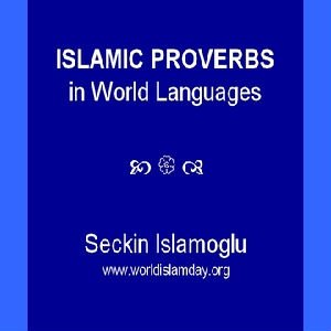 Islamic Proverbs in World Languages products, buy Islamic Proverbs ...