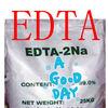 EDTA-2Na! 99% powder 139-33-3