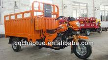250cc china three wheel motor truck