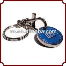 2013 promotion custom embossed metal keychain